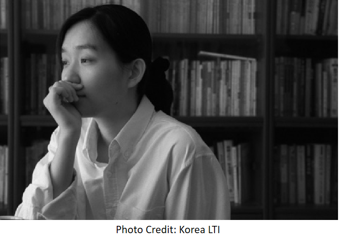 The+Vegetarian%3A+A+Hidden+Side+of+Korean+Society