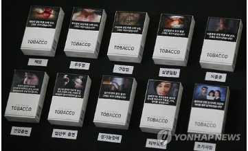 Warning Images on Cigarettes to Become More Intense