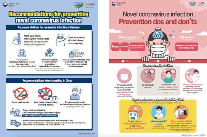 The University of Utah Asia Campus has been taking maximum precautions against COVID-19 over the past two months. Members of the UAC community can find  helpful prevention tips on the official UAC website. (Photo. University of Utah Asia Campus)