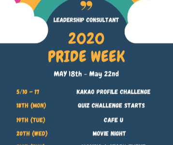 Six major events are in store for this year's 2020 pride week at UAC. Image courtesy of UAC leadership consultant Jeon Jinju