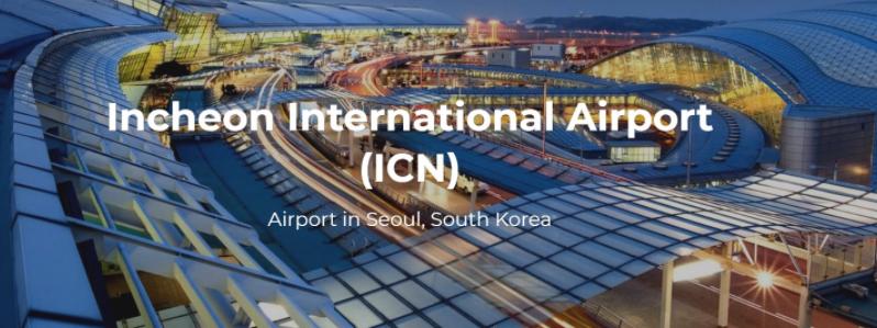 Incheon+International+Airport