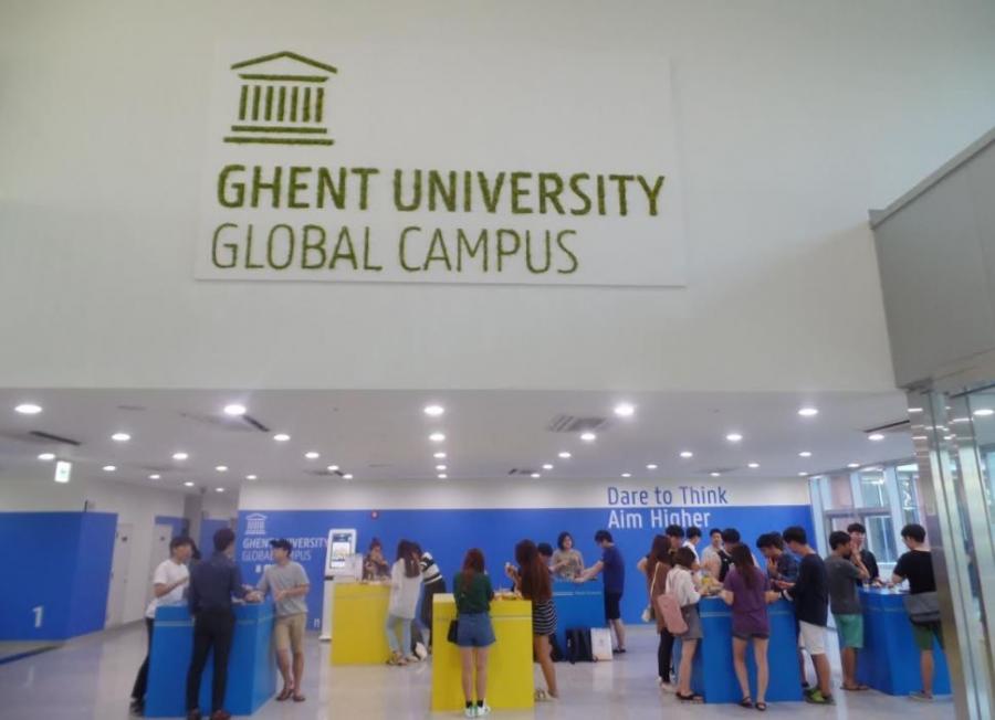 Ghent University Global Campus in Songdo, South Korea. (Image: Google)