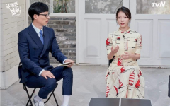 """Image by 아이유는 아이가 아니에유 (=IU is not a child) Facebook page – IU on tvN's """"Yoo Quiz on the Block"""" for an interview and a quiz."""