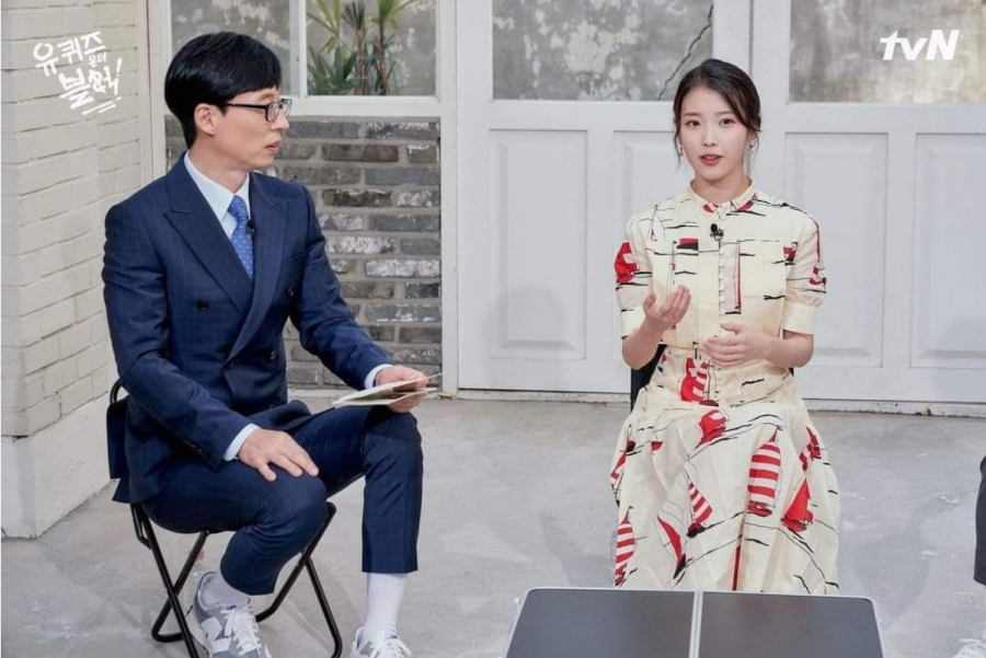 "Image by 아이유는 아이가 아니에유 (=IU is not a child) Facebook page – IU on tvN's ""Yoo Quiz on the Block"" for an interview and a quiz."